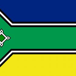 アマパー州の州旗