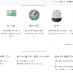 sonowata_screenshot